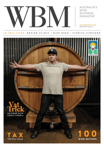 WBM July August '16
